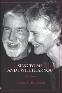 Sing-to-Me